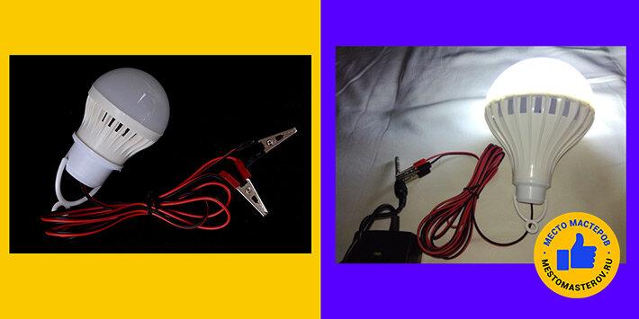 Светодиодная лампа-переноска на 12 вольт