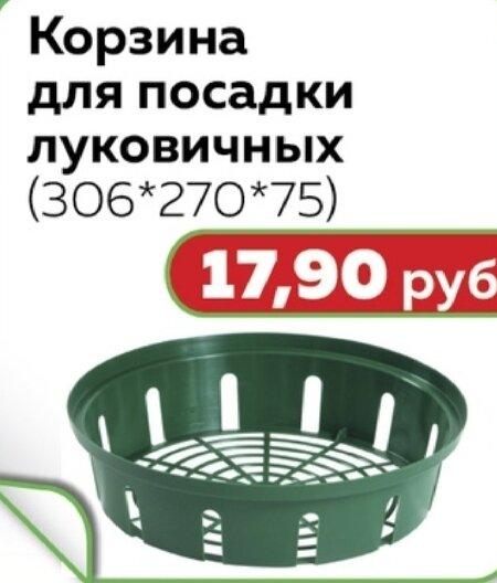 Фото с сайта магазина