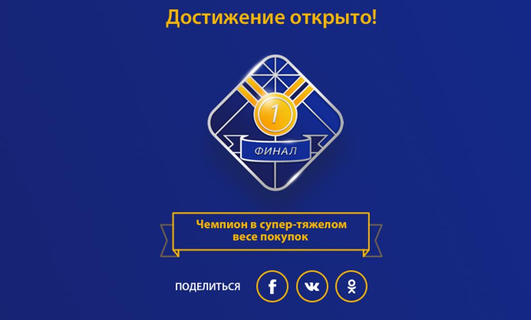 Репост работает как еще один загруженный чек: дает один дополнительный шанс выиграть 1000 рублей