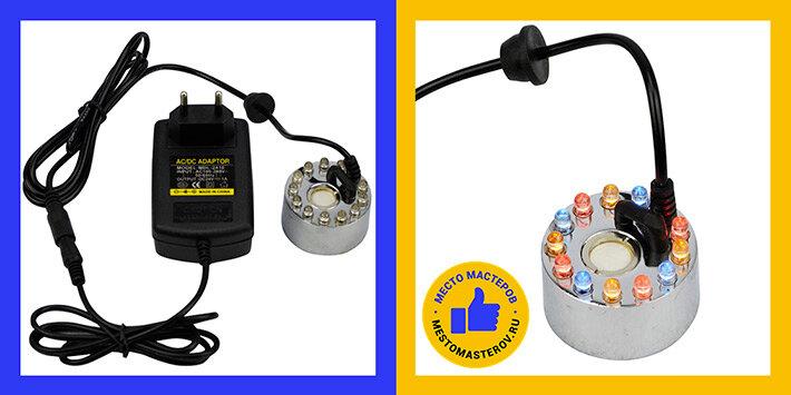Ультразвуковой генератор тумана, может использоваться как увлажнитель воздуха