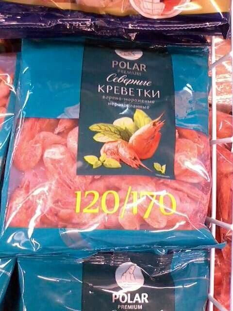 По акции за 169 рублей, кпупные🖒