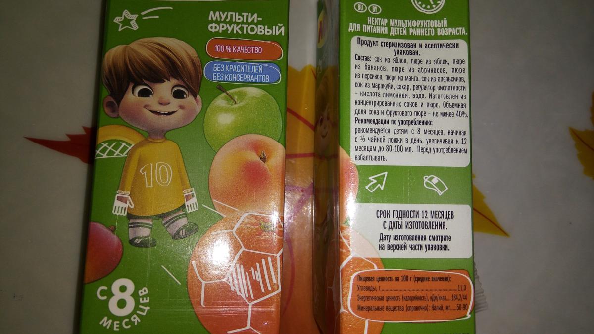 Сок для детей