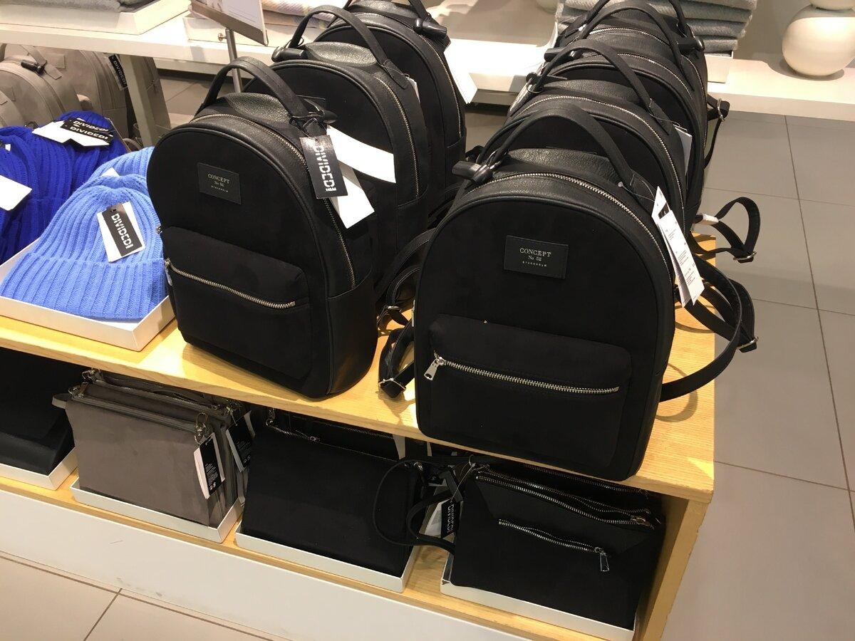 Первые рюкзаки, которые я увидела в H&M