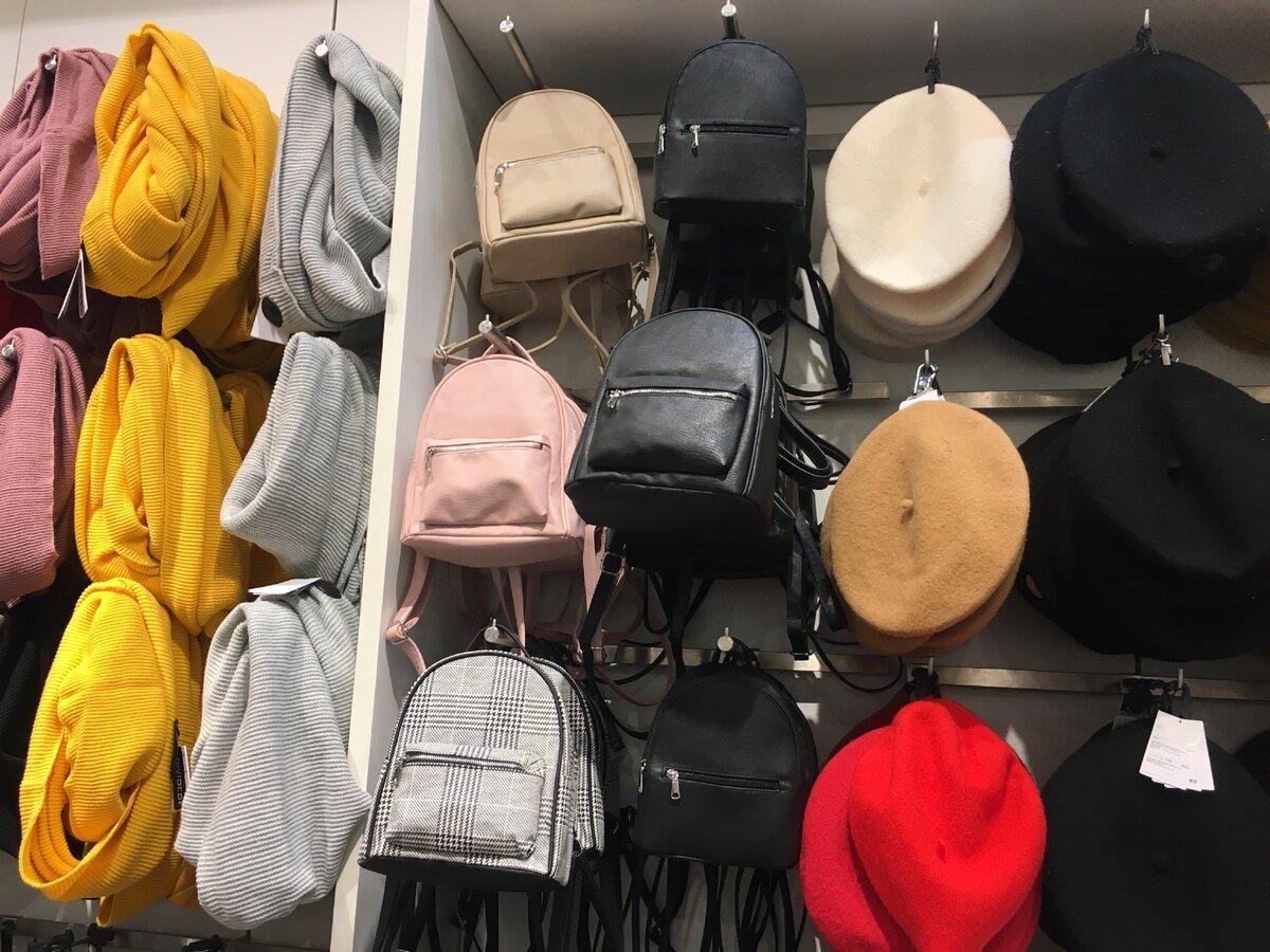 Текущая коллекция рюкзаков H&M