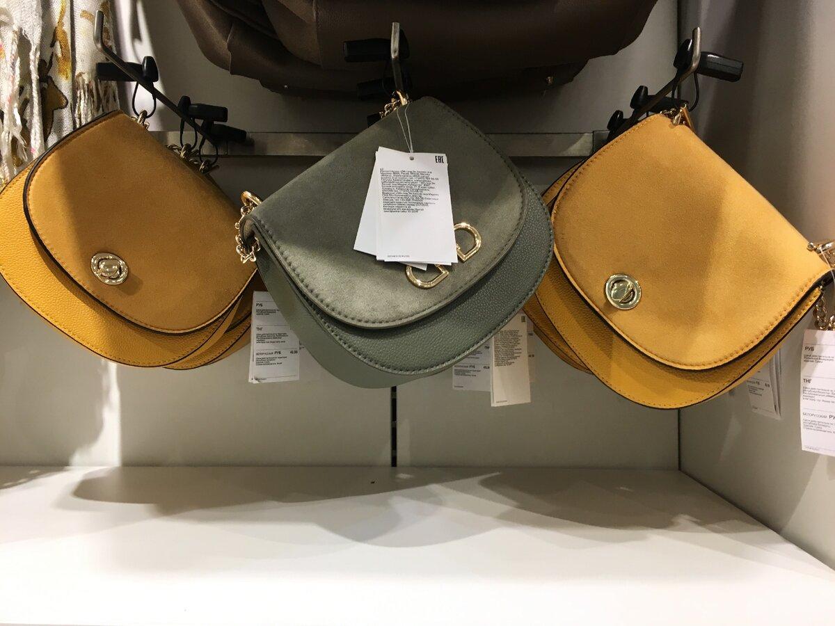 Сумки-кроссбоди из H&M