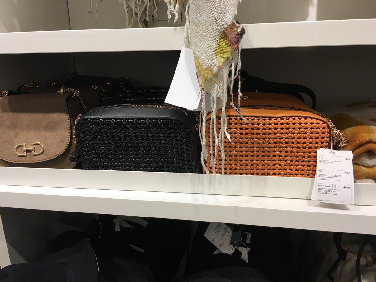 Плетеные маленькие сумочки H&M