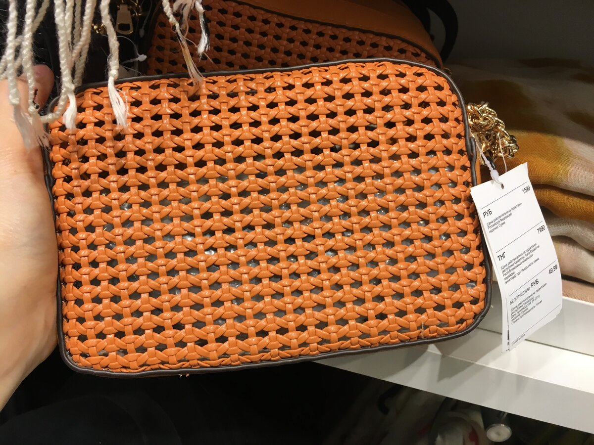 Плетеная сумочка H&M