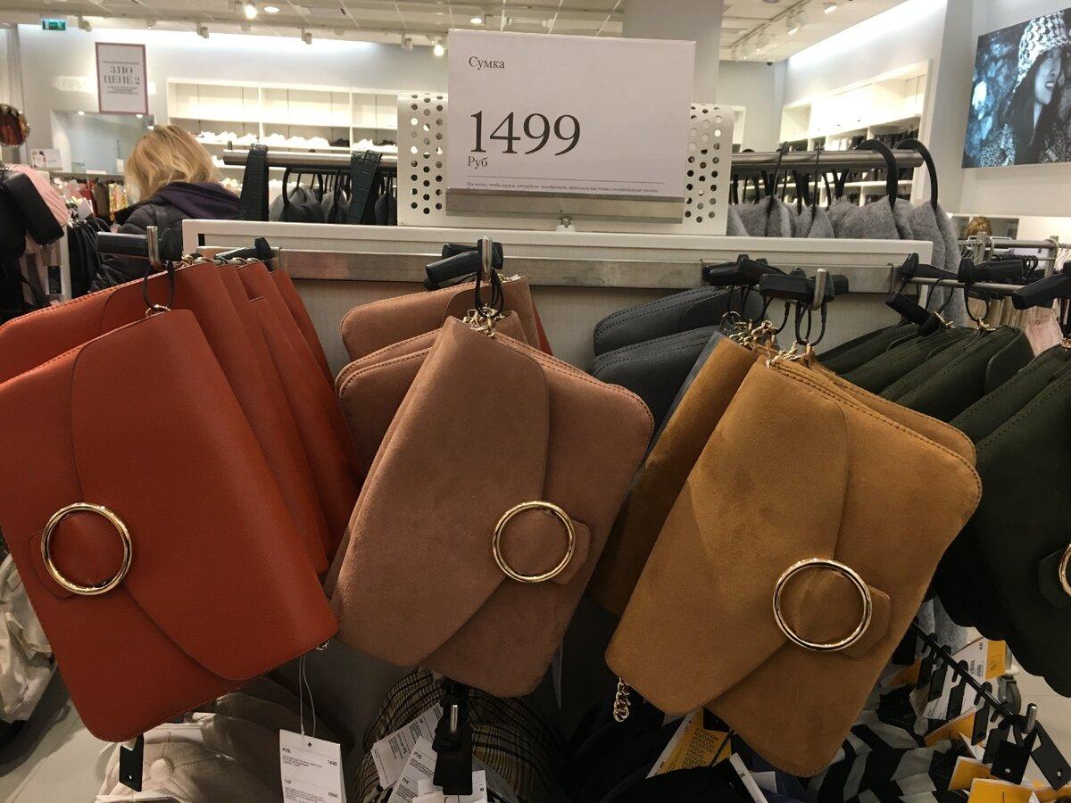 Маленькие сумки на цепочках из H&M