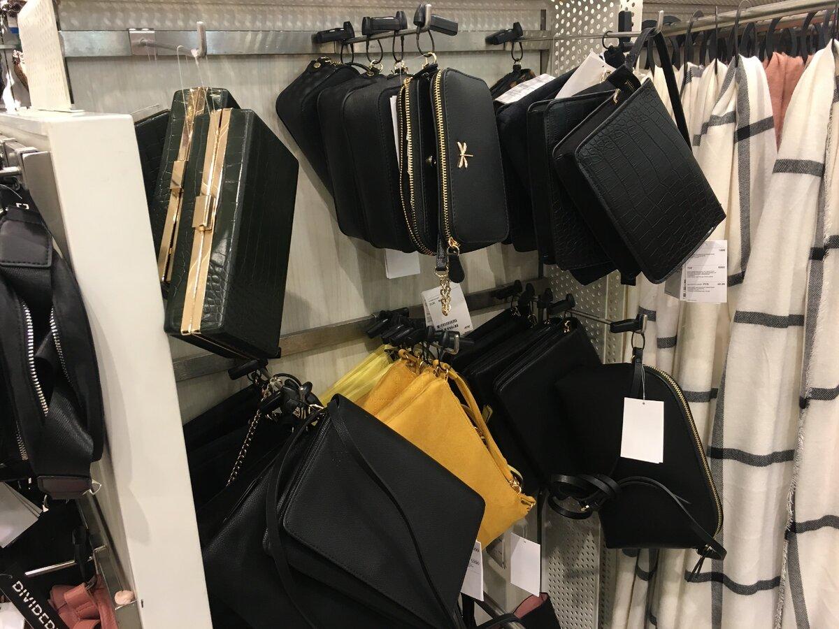 Маленькие сумочки H&M