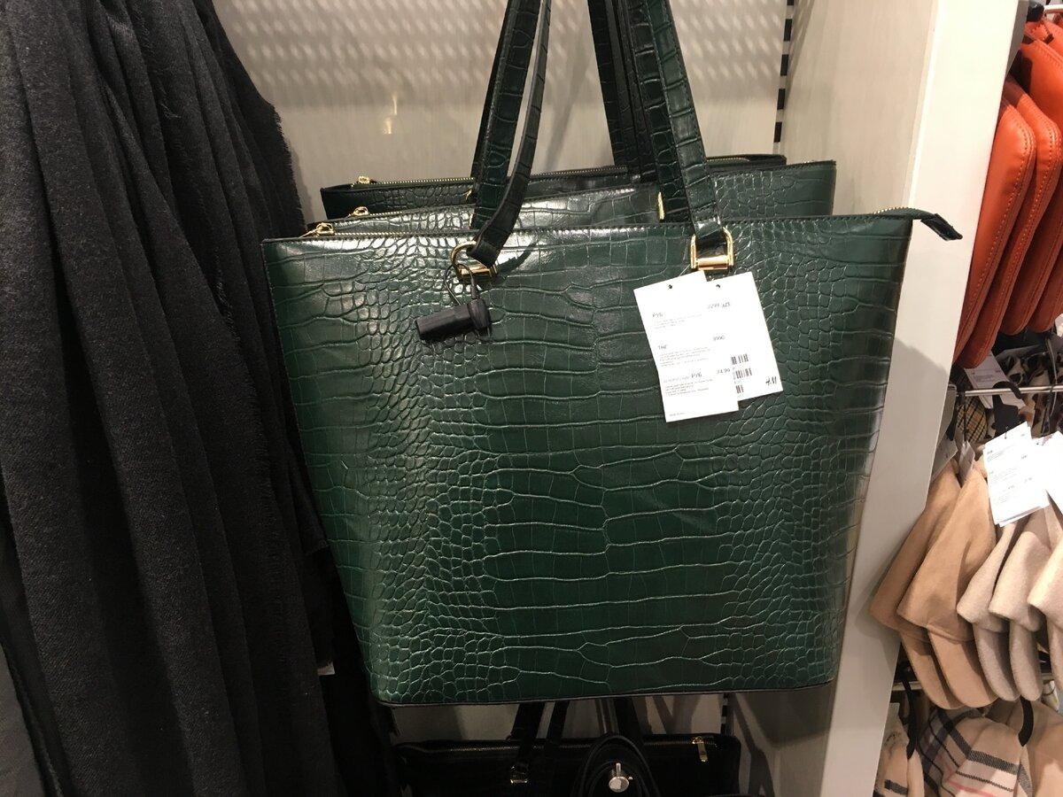 Темно-зеленая крокодиловая сумка H&M