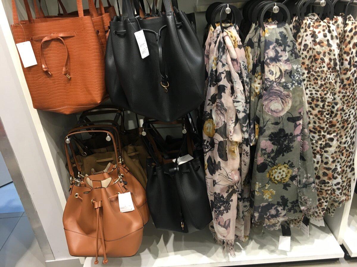 Сумки-мешки из H&M